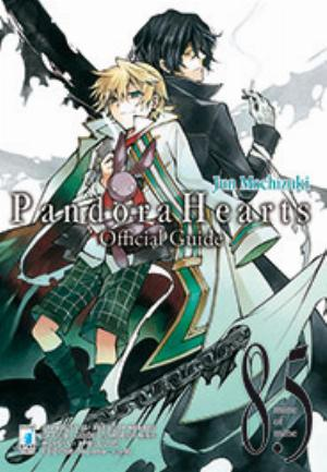 PANDORA HEARTS OFFICIAL GUIDE 8.5 MINE OF MINE