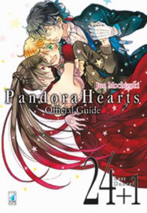 PANDORA HEARTS OFFICIAL GUIDE 24+1 - LAST DANCE!