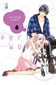 PERFECT WORLD n.3