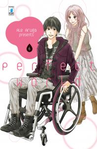 PERFECT WORLD n.6