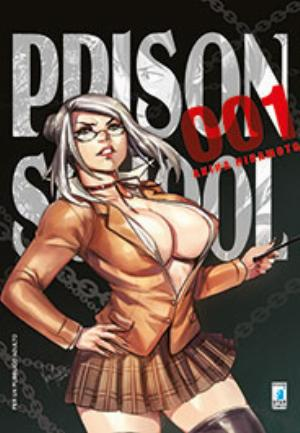 PRISON SCHOOL LIMITED EDITION VARIANT COVER n.1