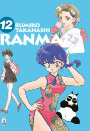 RANMA 1/2 NEW EDITION n.12