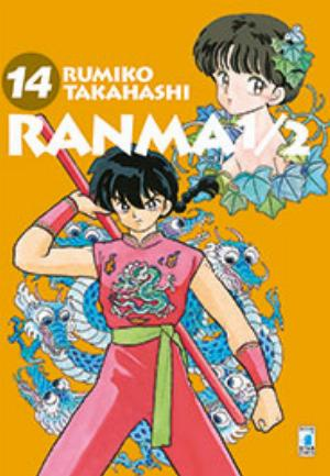 RANMA 1/2 NEW EDITION n.14