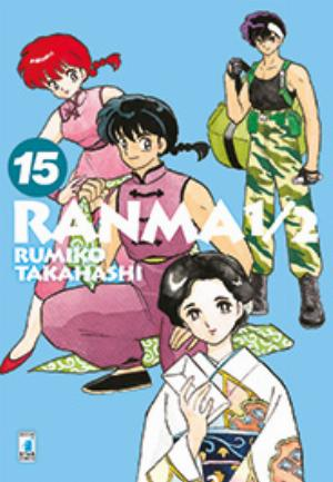 RANMA 1/2 NEW EDITION n.15