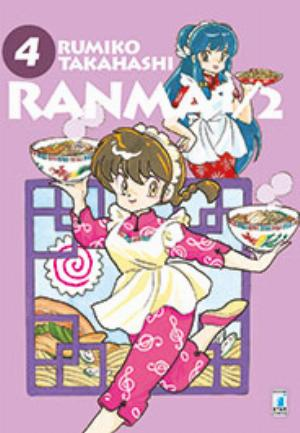 RANMA 1/2 NEW EDITION n.4