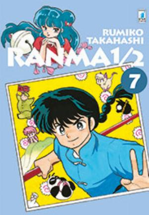 RANMA 1/2 NEW EDITION n.7