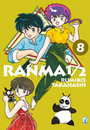 RANMA 1/2 NEW EDITION n.8