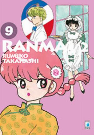 RANMA 1/2 NEW EDITION n.9