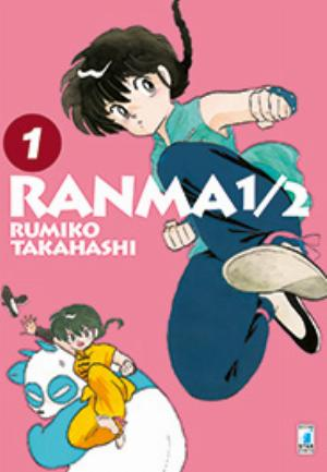 RANMA 1/2 NEW EDITION n.1