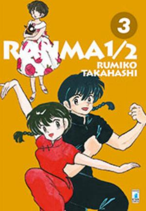 RANMA 1/2 NEW EDITION n.3