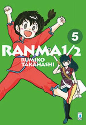 RANMA 1/2 NEW EDITION n.5