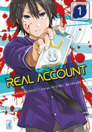 REAL ACCOUNT n.1