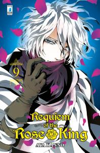 REQUIEM OF THE ROSE KING n.9