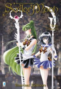 PRETTY GUARDIAN SAILOR MOON ETERNAL EDITION n.7
