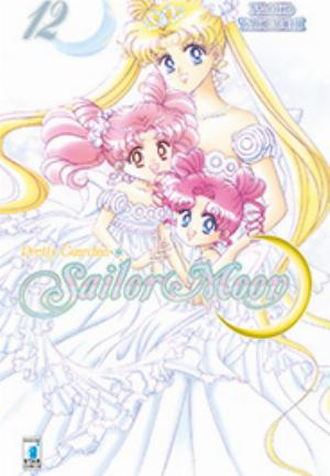 PRETTY GUARDIAN SAILOR MOON NEW EDITION n.12