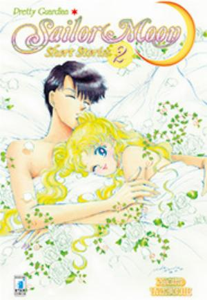 PRETTY GUARDIAN SAILOR MOON NEW EDITION - SHORT STORIES n.2