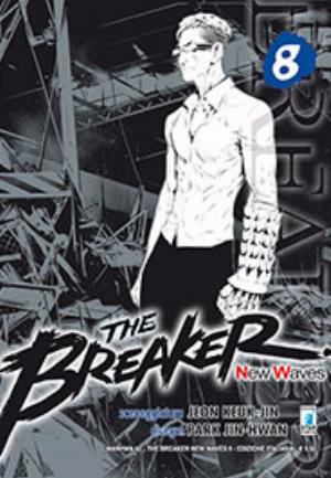 THE BREAKER NEW WAVES n.8