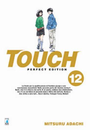TOUCH PERFECT EDITION n.12