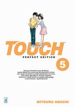 TOUCH PERFECT EDITION n.5