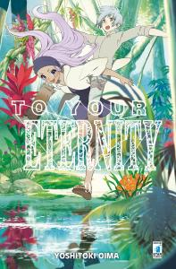 TO YOUR ETERNITY n.9