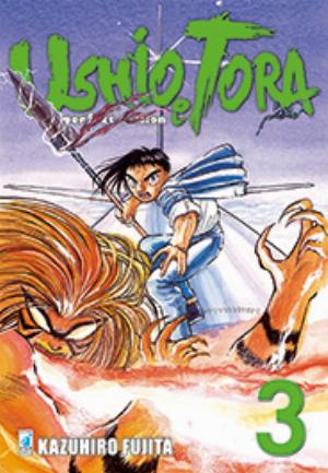 USHIO E TORA PERFECT EDITION n.3