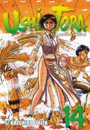 USHIO E TORA PERFECT EDITION n.14