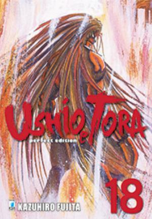 USHIO E TORA PERFECT EDITION n.18