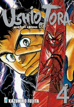 USHIO E TORA PERFECT EDITION n.4