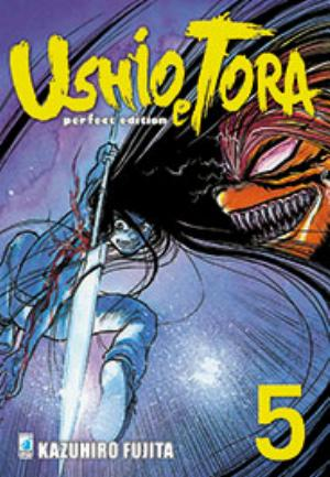 USHIO E TORA PERFECT EDITION n.5