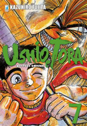 USHIO E TORA PERFECT EDITION n.7