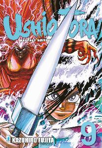 USHIO E TORA PERFECT EDITION n.9