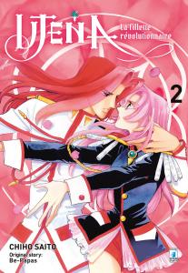 UTENA – LA FILLETTE RÉVOLUTIONNAIRE NEW EDITION n.2