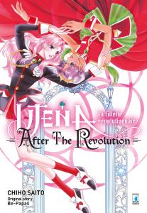 UTENA – LA FILLETTE RÉVOLUTIONNAIRE – AFTER THE REVOLUTION