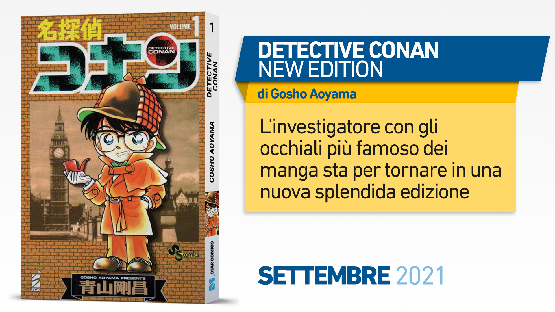 DETECTIVE CONAN – NEW EDITION
