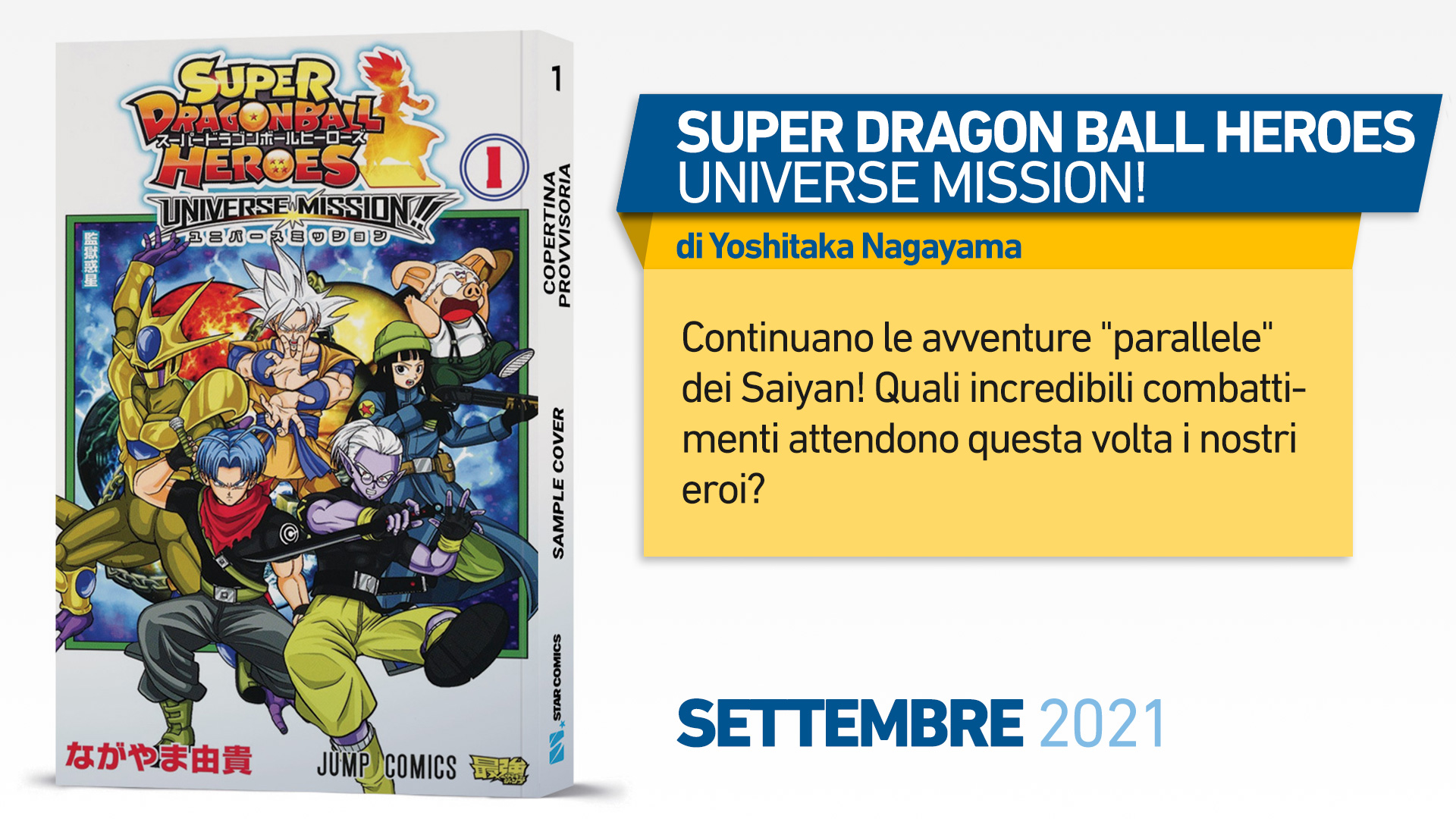 SUPER DRAGON BALL HEROES - UNIVERSE MISSION!