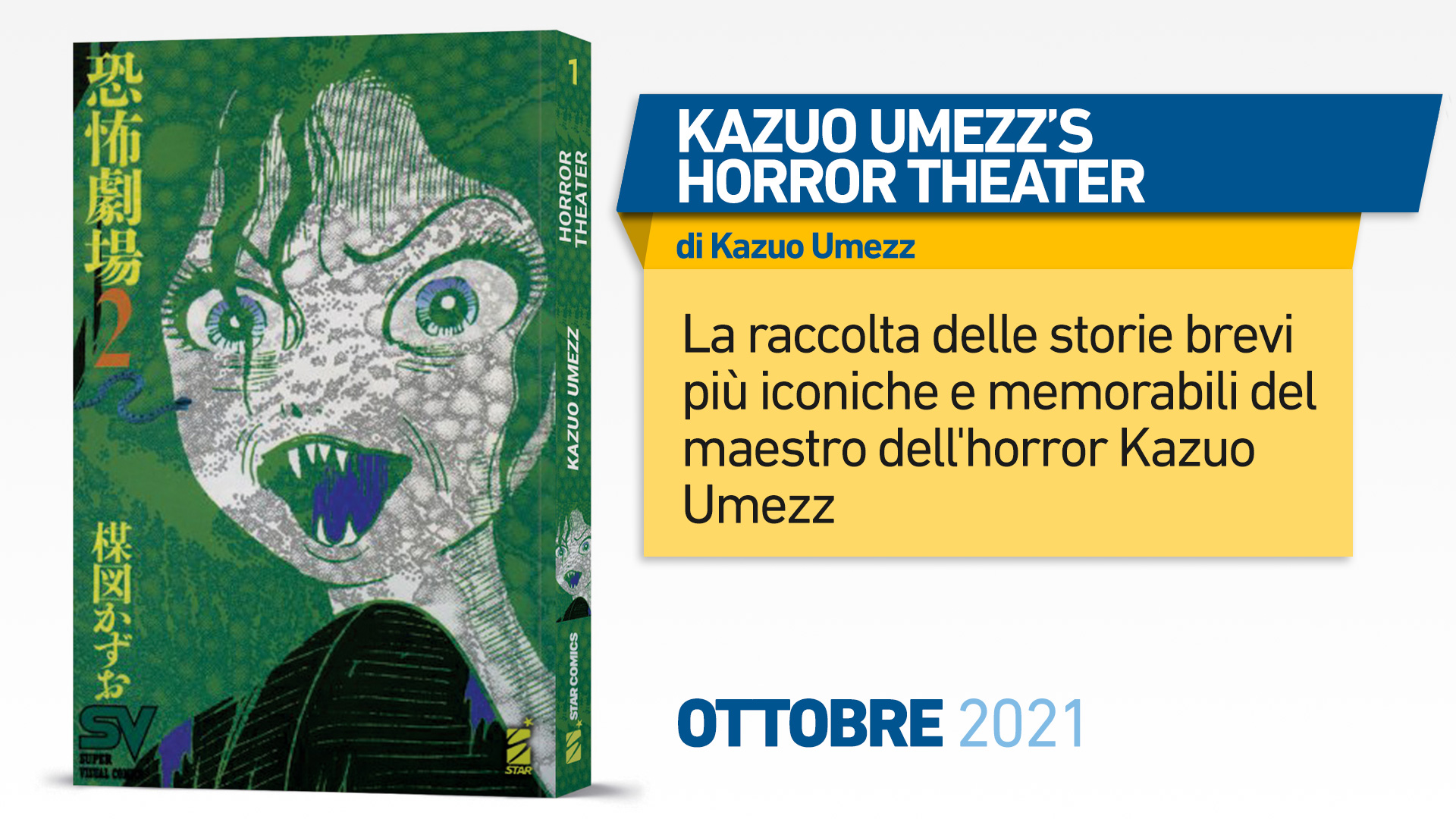 KAZUO UMEZZ'S HORROR THEATER