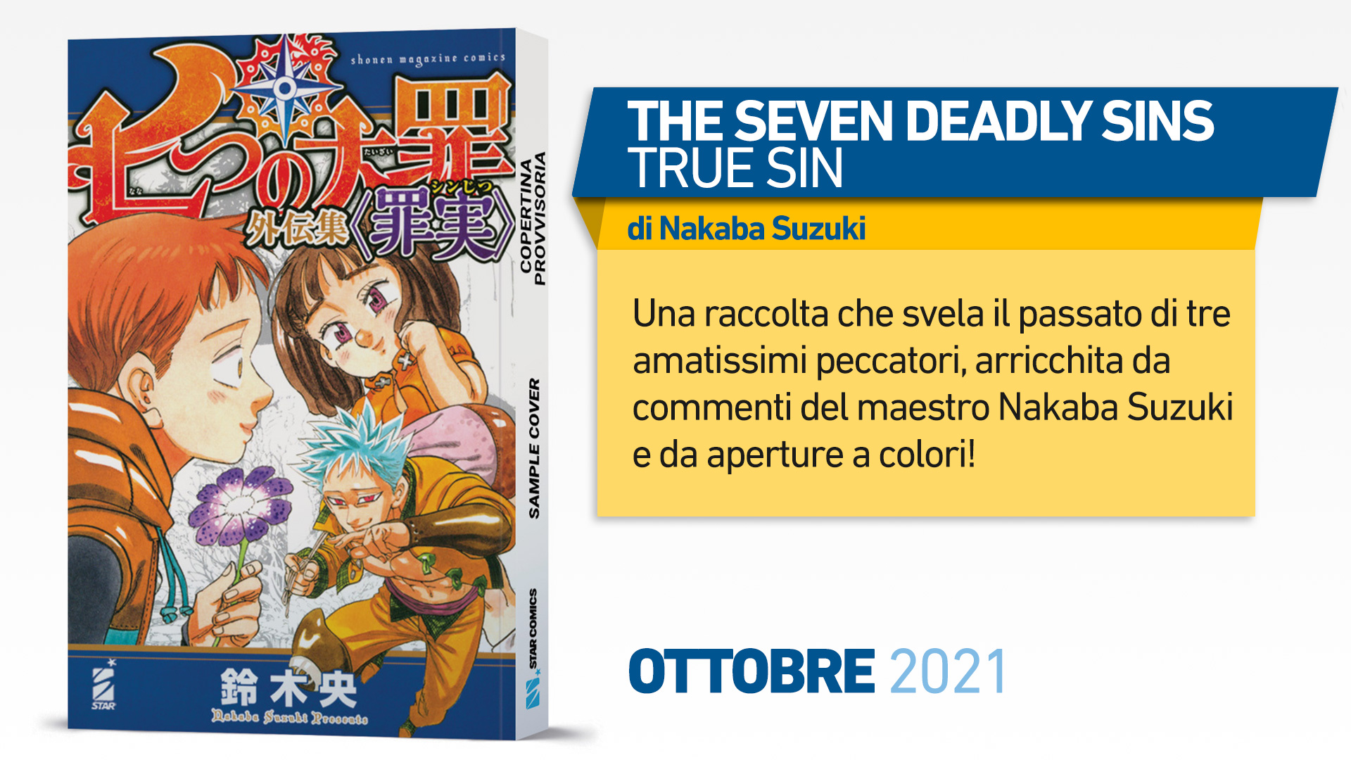 THE SEVEN DEADLY SINS - TRUE SIN