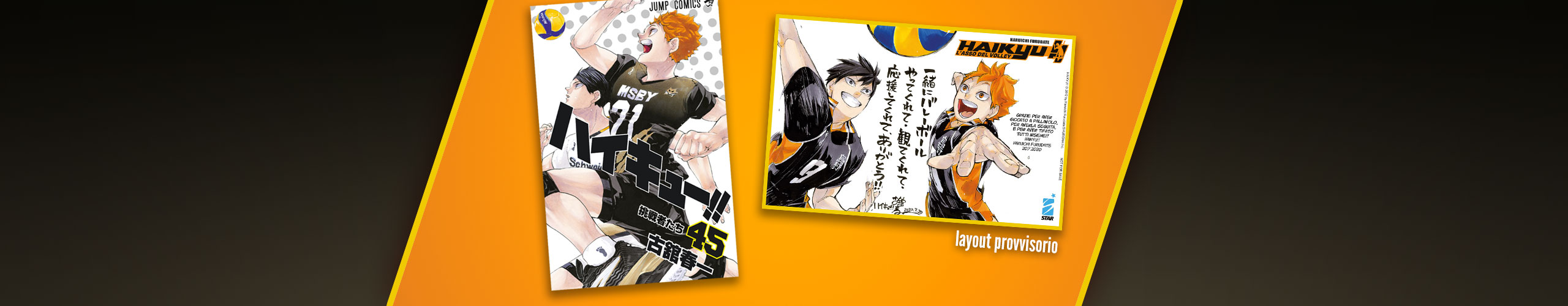 Haikyu45_News_home.jpg