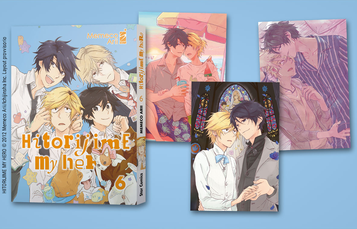 Hitorijime6_News_cover.jpg