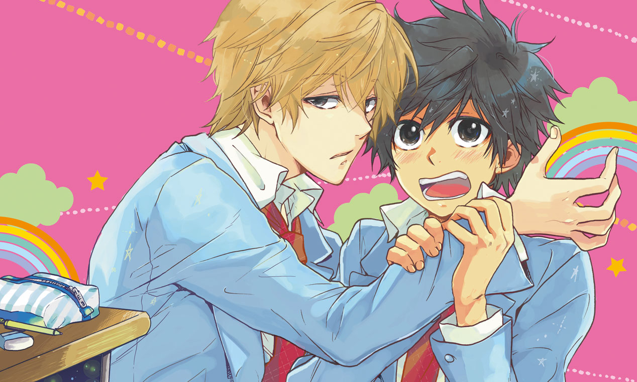 HitorijimeBoyfriend_cover.jpg