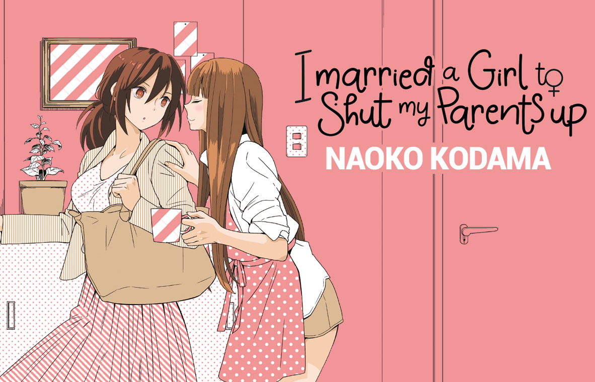 MarriedGirl_News_cover.jpg
