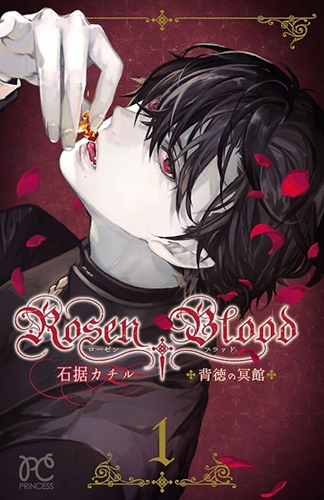 ROSEN BLOOD n. 1