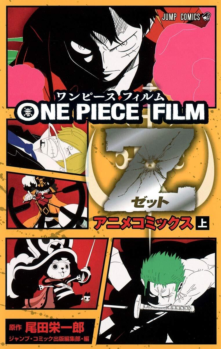 ONE PIECE Z: IL FILM – ANIME COMICS