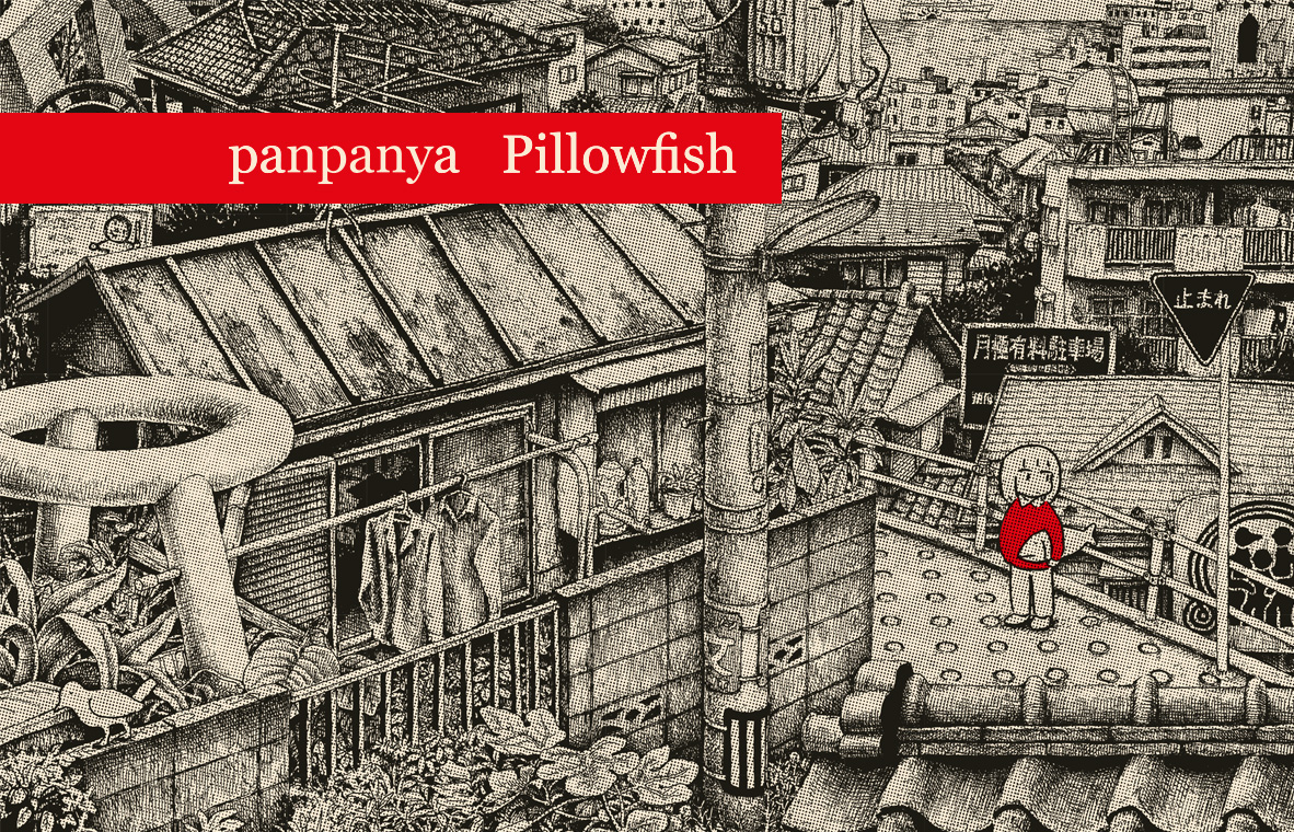 Pillowfish_News_cover.jpg