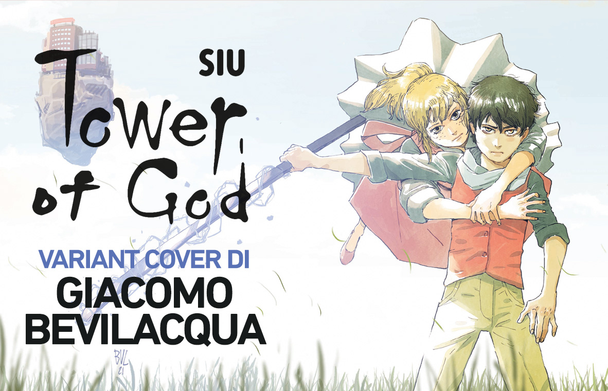 Tower_of_God-Variant-cover.jpg