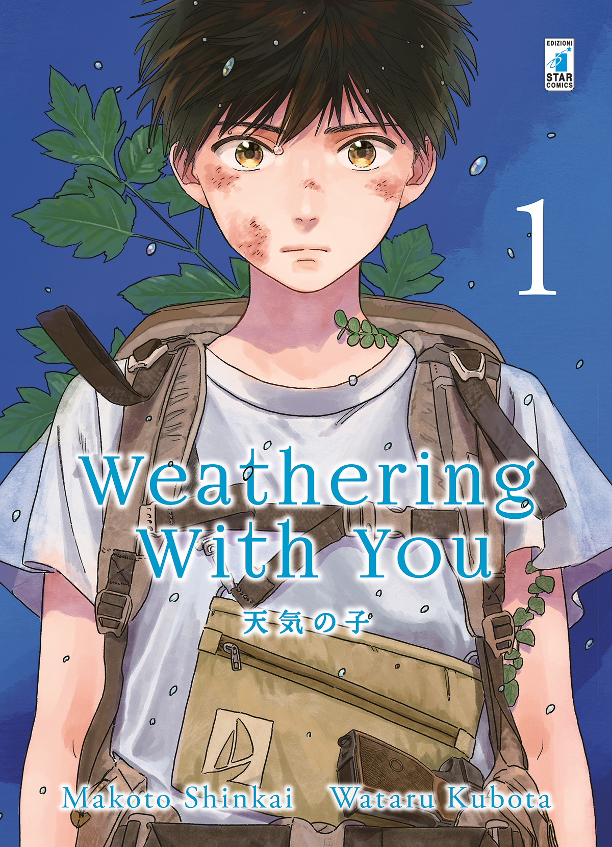 WEATHERING WITH YOU n. 1
