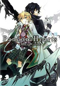 PANDORA HEARTS OFFICIAL GUIDE 8.5