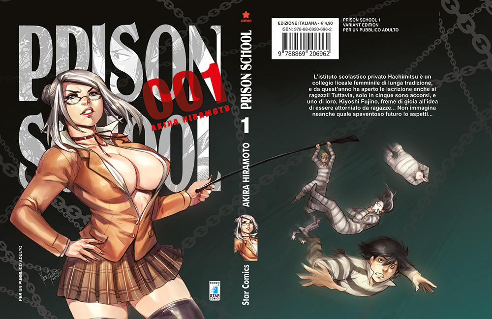 Prison School Variant Cover