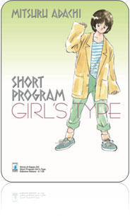 Short Program Girl's Type