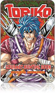Toriko Gourmet Hunting Book